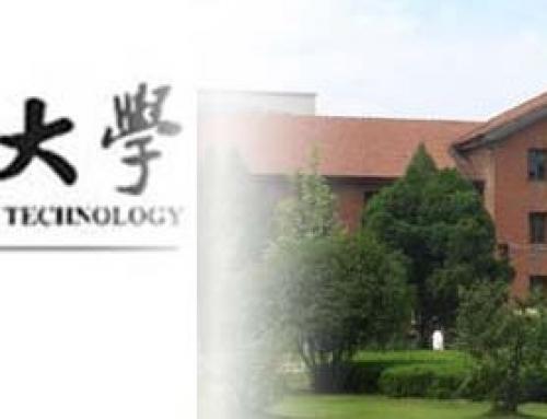 China International Academic Forum on Mine Surveying 2017